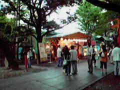 花園2008