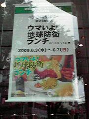 200906201216000.jpg